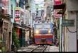 train-in-street