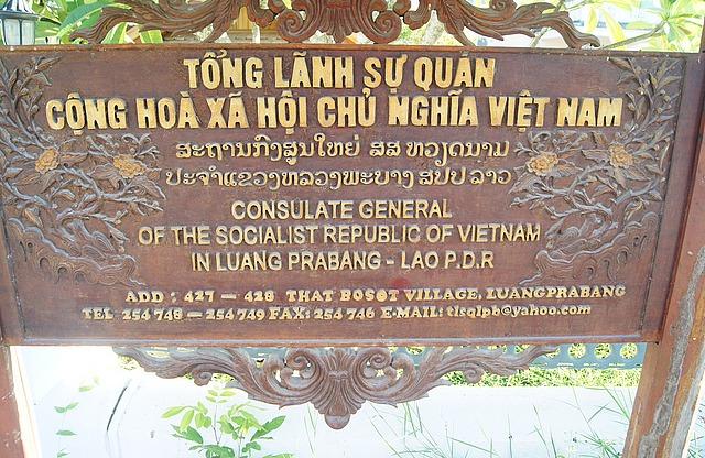 vietnam-consulate-in-luang-prabang-laos