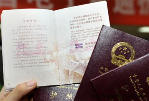 vietnam visa for chinese passport holders